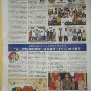 Indo Press Xun Bao 11 Jan 17.1-min